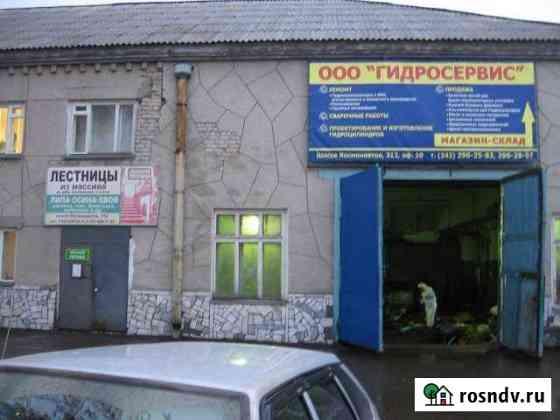 Помещение свободного назначения, 90 кв.м. Пермь