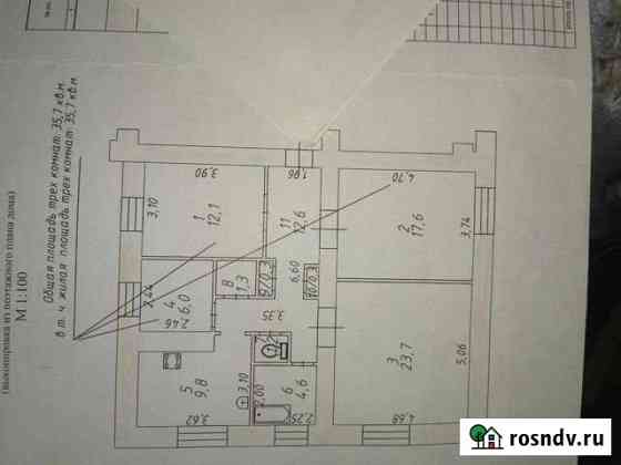 Комната 34 м² в 4-ком. кв., 1/5 эт. Комсомольск-на-Амуре