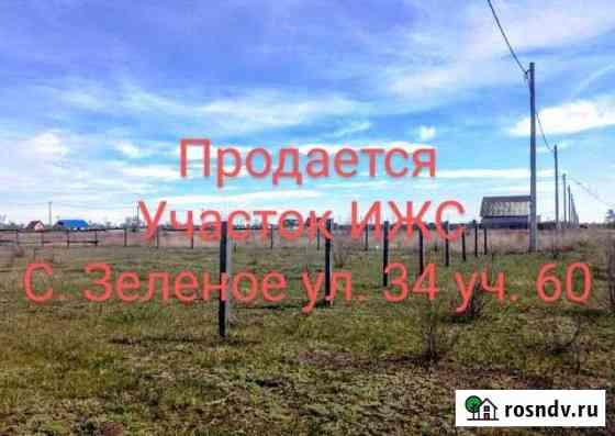 Участок 15 сот. Черногорск