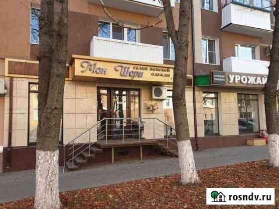 Продам торговое помещение, 57.10 кв.м. Белгород