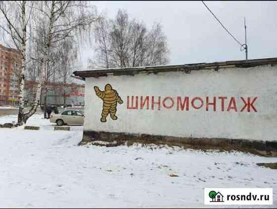 Помещение Шиномонтажа Ковров