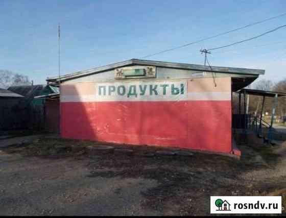 Продам продовольственный магазин Малоярославец