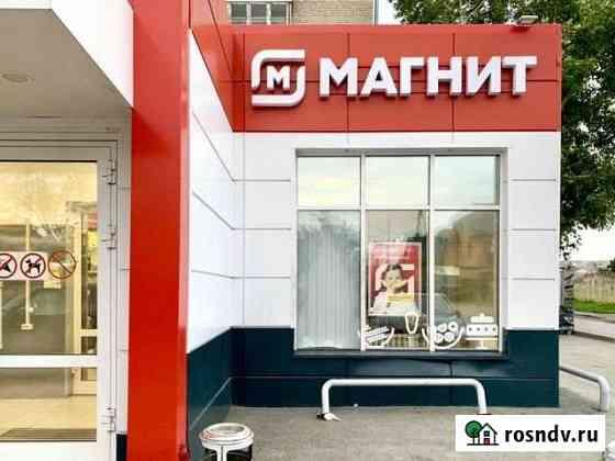 Здание 370м2 с «Магнит» 7,5 лет окупаемость Новосибирск