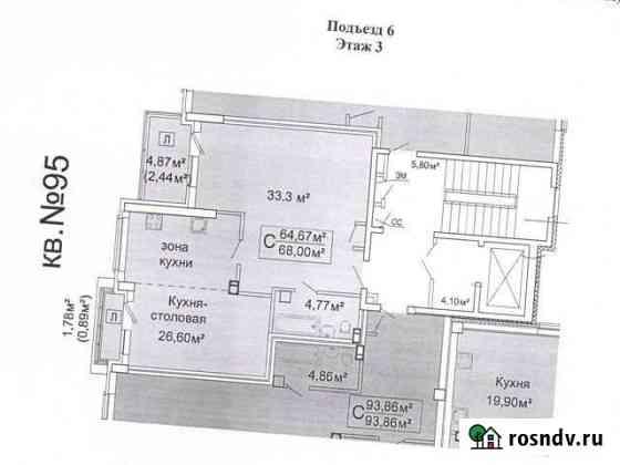 2-комнатная квартира, 68 м², 3/6 эт. Бор
