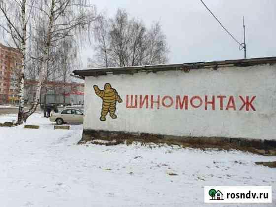 Шиномонтаж Ковров