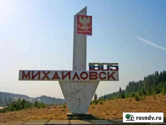 Участок 10 сот. Михайловск