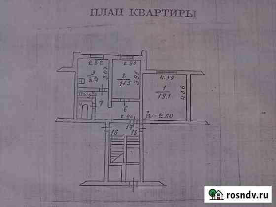 2-комнатная квартира, 51.6 м², 1/5 эт. Черноисточинск