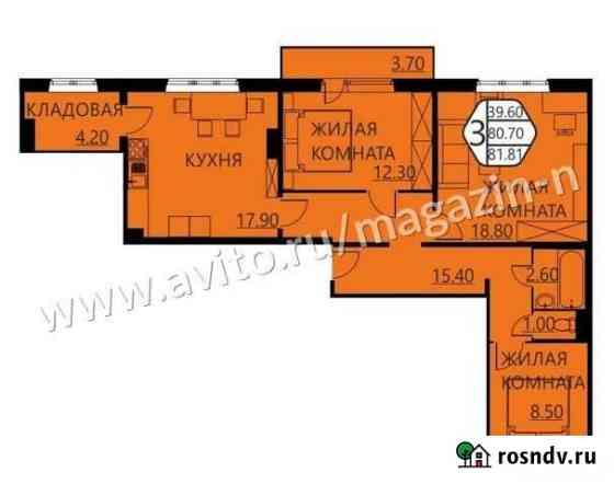 3-комнатная квартира, 77.6 м², 1/7 эт. Кондратово