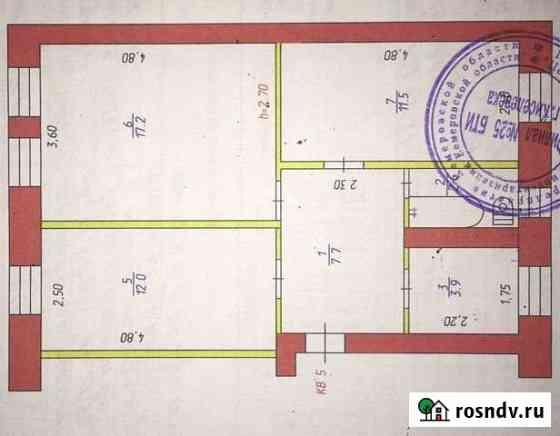 3-комнатная квартира, 55 м², 1/2 эт. Киселевск