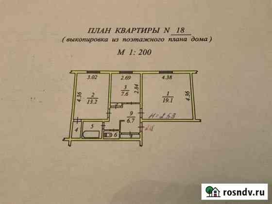 2-комнатная квартира, 52.1 м², 2/2 эт. Салехард