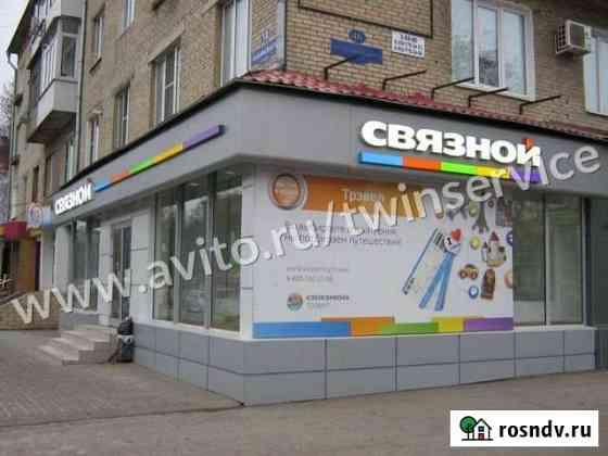 Торговое помещение, 106 кв.м. Новомосковск