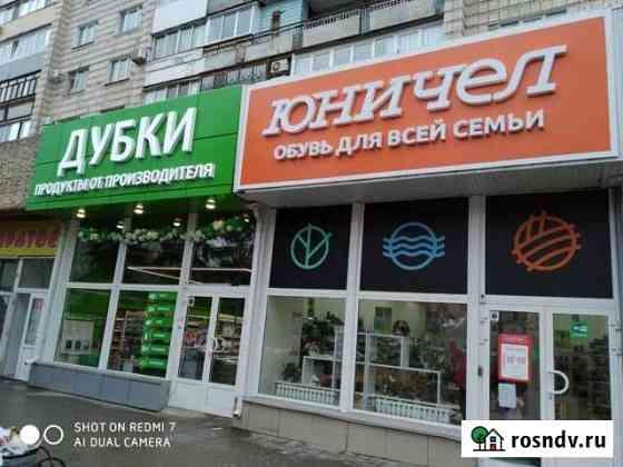 Торговое помещение, 73,6кв.м. Волгоград