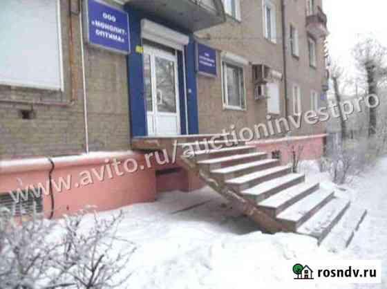 Офисное помещение, 150.8 кв.м. Челябинск