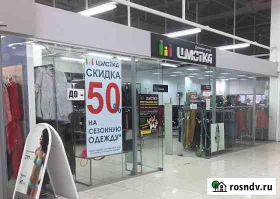 Торговое помещение, 250 кв.м. Ижевск