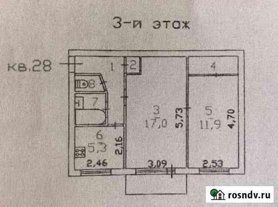 2-комнатная квартира, 45.7 м², 3/4 эт. Кузьмоловский