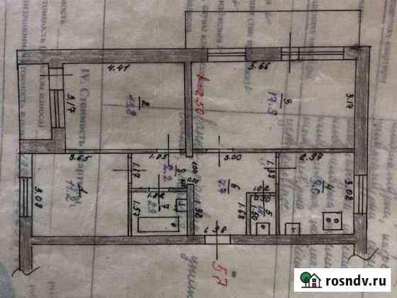 3-комнатная квартира, 67.9 м², 4/5 эт. Атамановка