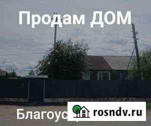 Дом 80 м² на участке 10 сот. Могоча