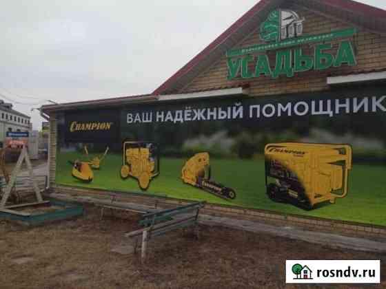 Магазин «Усадьба» сдаётся в долгосрочную аренду (н Астрахань