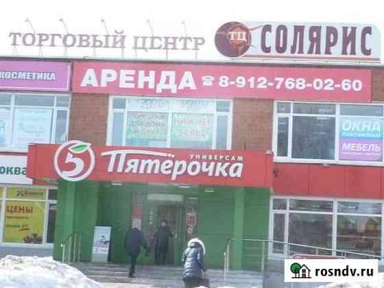 Офисное помещение, 92 кв.м. Ижевск