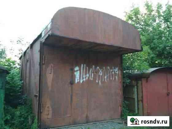 Гараж 18 м² Мичуринск
