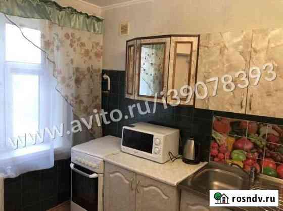 1-комнатная квартира, 31 м², 3/5 эт. Нефтеюганск