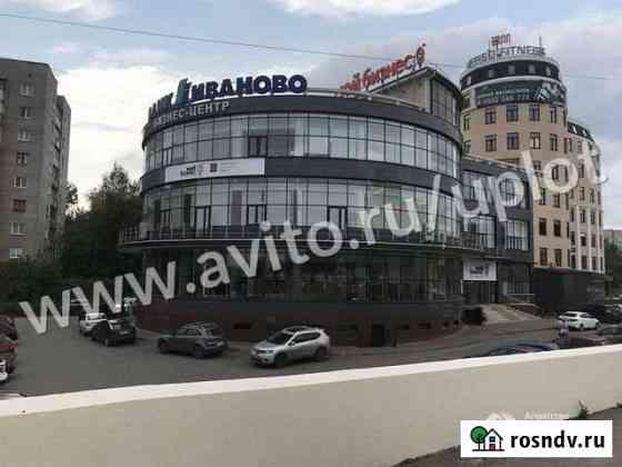 Нежилые помещения, 2675.4 кв.м. Иваново