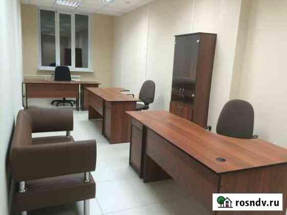 Офисное помещение 30 кв.м.. Собственник Иркутск