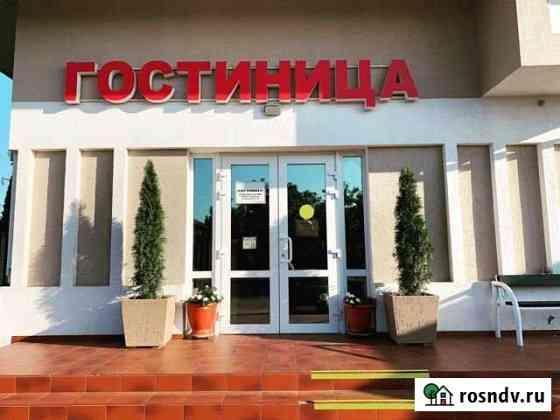 1-комнатная квартира, 25 м², 2/2 эт. Новотитаровская