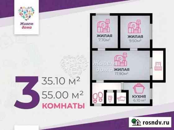 3-комнатная квартира, 55 м², 5/5 эт. Волгоград
