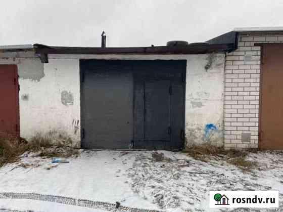 Гараж 24 м² Великий Новгород