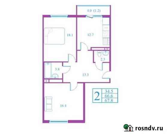2-комнатная квартира, 67.8 м², 14/17 эт. Дмитров