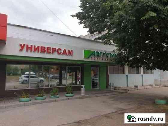 Продам торговое помещение, 85.00 кв.м. Казань