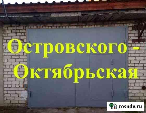 Гараж >30 м² Благовещенск