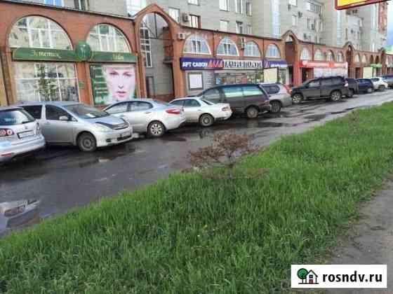 Сдаётся торговое помещение Омск