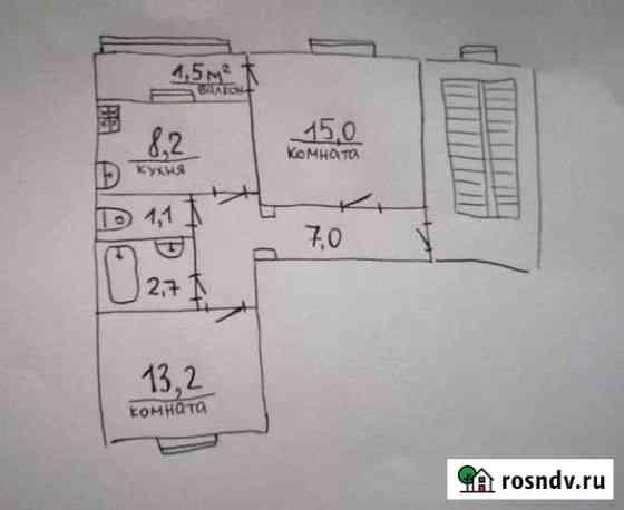 2-комнатная квартира, 49 м², 2/5 эт. Вахтан