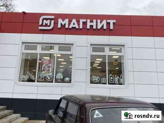 Продаётся Магазин Суровикино