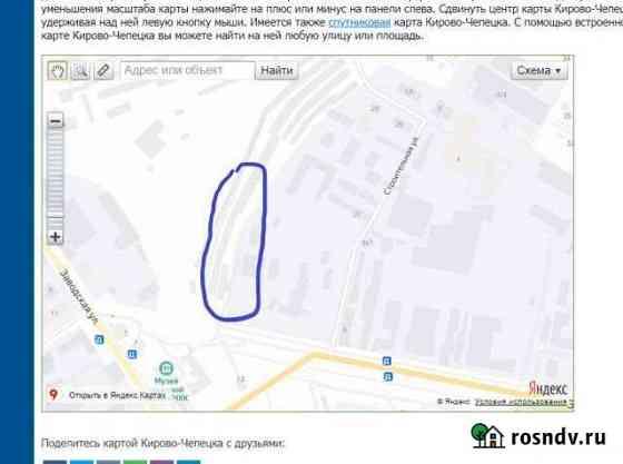 Гараж 19 м² Кирово-Чепецк