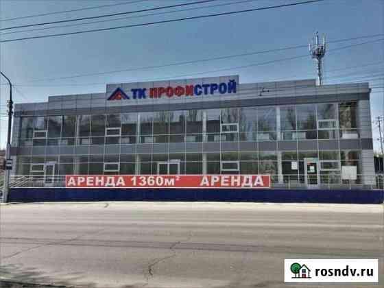 Сдам торговое помещение, 1360 кв.м. Саратов