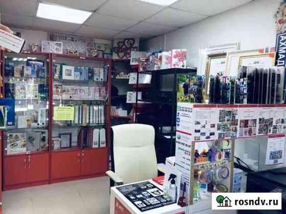 Офисное помещение Джалиль