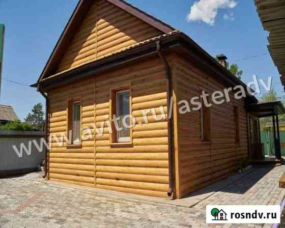 Дом 49 м² на участке 6 сот. Благовещенск
