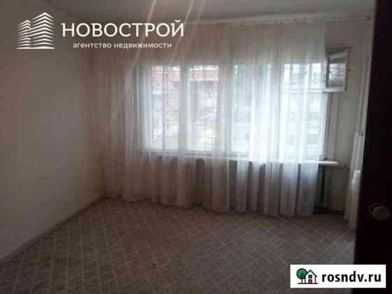 1-комнатная квартира, 25 м², 1/5 эт. Ухта