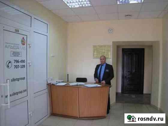 Офисы. Склады Иркутск