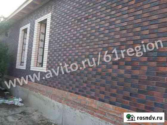 Дом 85 м² на участке 5 сот. Батайск