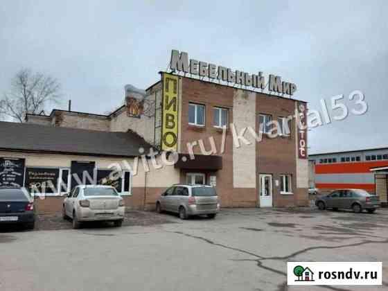 Продам помещение в центре города Великий Новгород