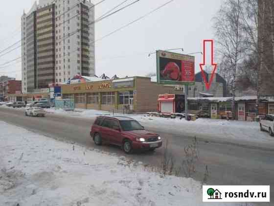 Офисное помещение, 209.2 кв.м. Новосибирск