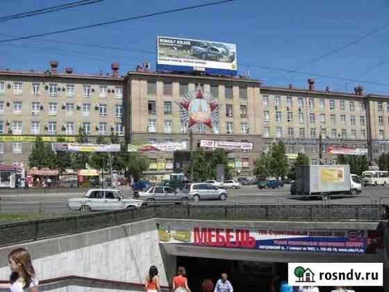 Имущественный комплекс г. Челябинск, 4470.7 кв.м. Челябинск