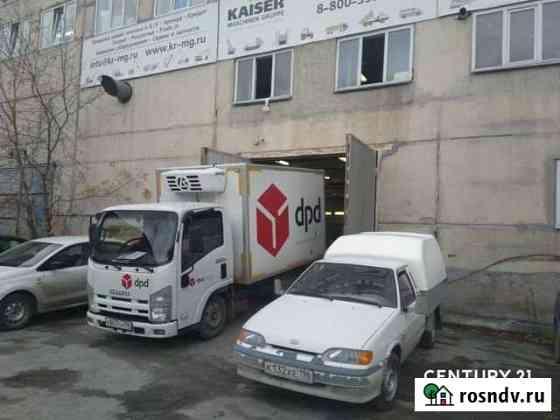 Продам производственное помещение, 919 кв.м. Екатеринбург