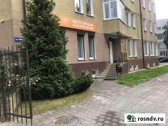 Помещение свободного назначения, 136.2 кв.м. Калининград