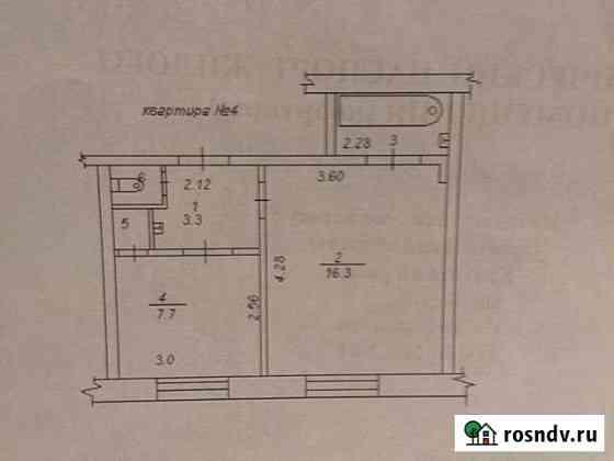 1-комнатная квартира, 32 м², 5/5 эт. Кадуй