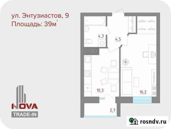 1-комнатная квартира, 39 м², 17/18 эт. Петрозаводск